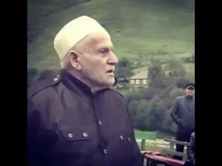 Чеченец