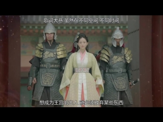 Scarlet Heart Ryeo Preview ep 17 (Chinese version)