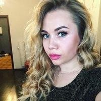 Анастасия Хлудова