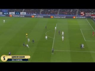 ТОП-5 голов 6 тура Лиги Чемпионов