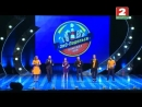 ЗиО - Музыкальный номер (КВН Международная лига 2017. Третья 1/8 финала)