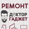 Ремонт телефонов, планшетов, ноутбуков Сыктывкар
