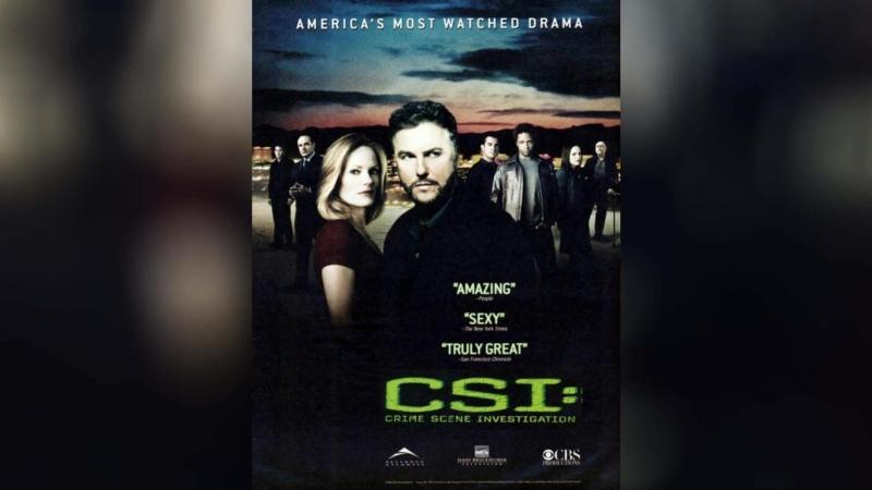 C.S.I. Место преступления (2000