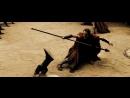 Героическая смерть спартанцев ¦ 300 спартанцев