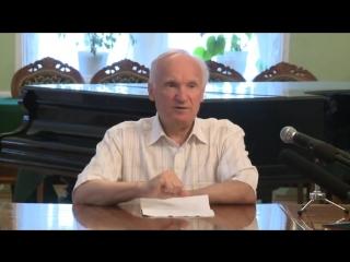 Как обрести смирение Осипов Алексей Ильич.