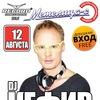DJ KEFIR / Самара / Метелица-С