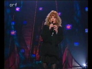 1997-Примадонн(Евровидение-97)