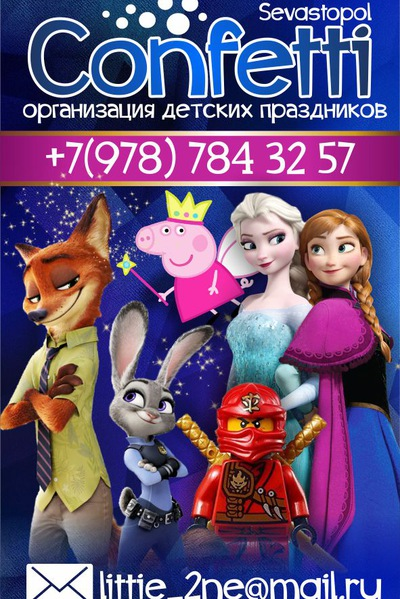 Анастасия-Александровна Емельянова