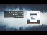 Minimal Techno Boris brejcha Ann Clue - Roadtrip