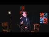 Полина Буторина. Стихотворение Саши Чёрного. Летературно-музыкальный концерт. Театр