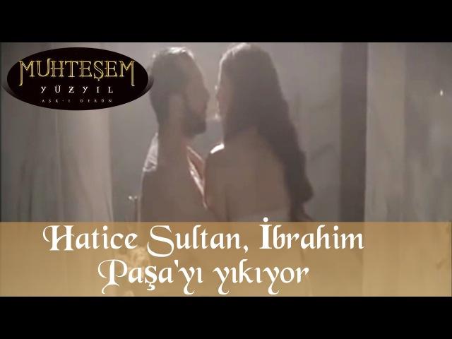 Інтим Ібрагіма і Хатідже в хамамі, 23 серія