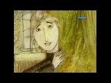 Сказки старого пианино.  Роберт Шуман.  Письма