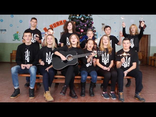 Команда Окрилені мрією першої школи Каменя-Каширського в проекті Відкривай Україну