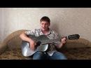 Алексей Щербаков - Подарок судьбы