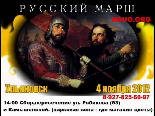Мы Русские ! С нами Бог ! Муз. Алексей Познахарев. Сл. А.В.Суворов. А. Шаганов.
