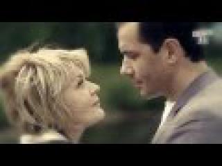 Александр Никитин и Юлия Меньшова - Пообещайте мне любовь (Между нами девочками)