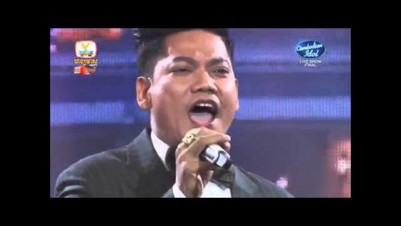 Lady by Preap sovath Cambodian Idol Live Show Final