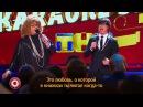 Comedy Club: Гарик Харламов и Тимур Батрутдинов (Алла Пугачёва и Максим Галкин - Это любовь!)