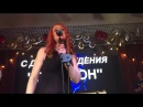 Lena Katina t.A.T.u. - Мальчик-гей Live @ Trianon, Russia, 01.04.2017