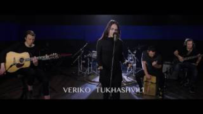 Ayo - Down on my knees | Cover by Veriko Tukhashvili