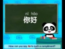 Lesson 1 Hello Easy and Fun Chinese Learning for Kids!