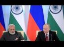 Пресс-подход Путина и Моди по итогам российско-индийских переговоров | ПУТИН ИНФО