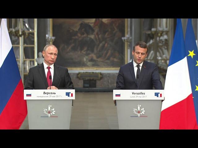 Совместная пресс-конференция с Президентом Франции Эммануэлем Макроном