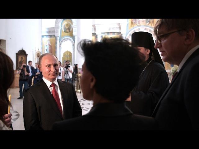 Джентльмен ПУТИН: Уроки хороших манер от президента РФ | ПУТИН ИНФО
