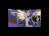 Mercy POTG while playing with Lindsay Elyse
