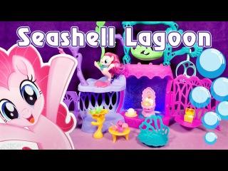 Seashell Lagoon - Замок Пинки Пай - обзор набора по фильму Май Литл Пони (My Little Pony)