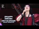 Dildora Niyozova   Дилдора Ниёзова - Аист на крыше (concert version 2016)