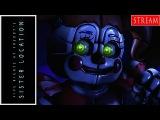 СТРИМ по Five Nights at Freddys: Sister Location с Jackie-O (01/07/17 в 18:00)