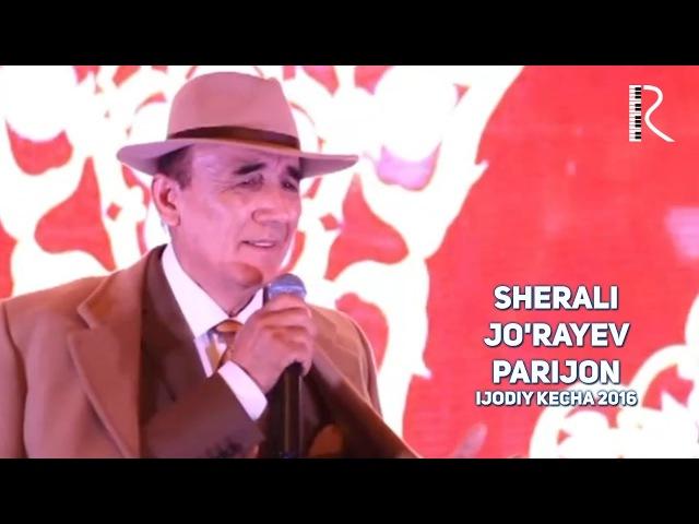 Sherali Jo'rayev - Parijon | Шерали Жураев - Парижон (ijodiy kecha 2016)
