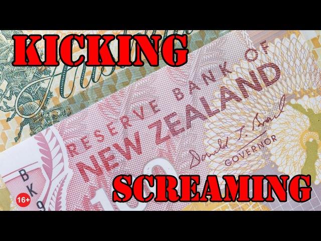 Прогноз для GBP/NZD