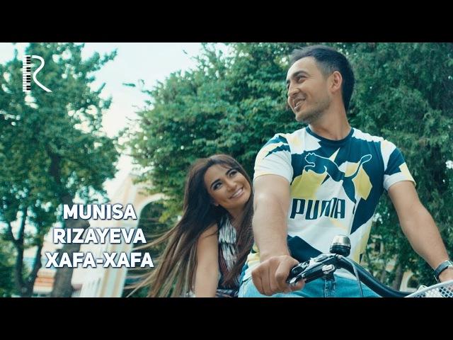 Munisa Rizayeva - Xafa-xafa   Муниса Ризаева - Хафа-хафа
