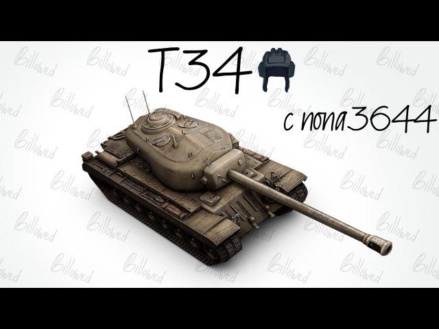 T34 [World of Tanks Blitz] с nona3644