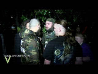 Вести.Ru: Вирус: Лев и Хрюши против - благие намерения незаконными методами