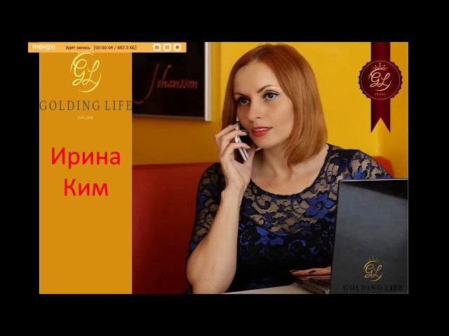 Часть 3 Swissgolden или Golding Life