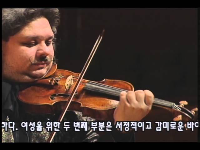 Robert Lakatos in Korea