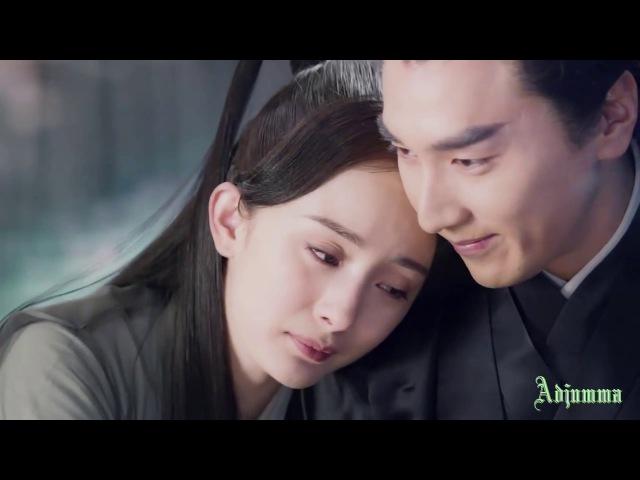 Вечная любовь (Марк Чао, Ян Мин - Три жизни, три мира: Десять миль персиковых цветков)