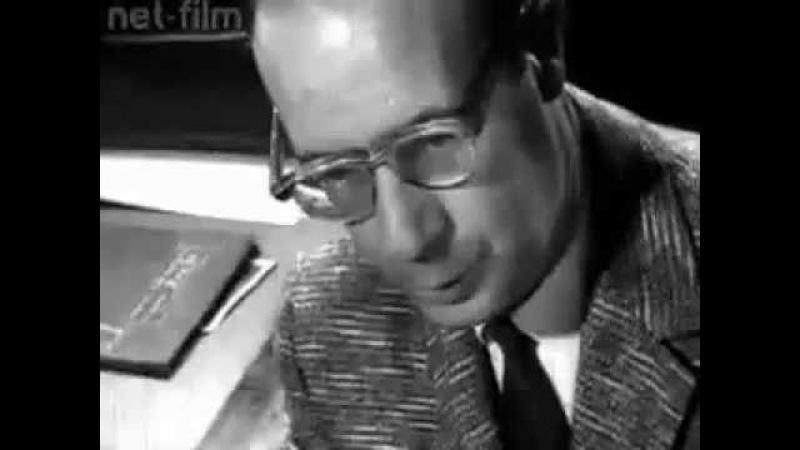 Самый сильный. Документальный фильм о Юрии Власове (1961г.)