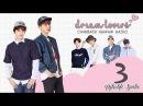 [EXO-minific] Dream Lovers: ep.3 l ChanBaek HunHan KaiSoo (CC SUB)