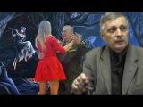 Как используют Жириновского для оглашения планов управления.  Аналитика Валери ...