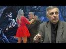 Как используют Жириновского для оглашения планов управления Аналитика Валерия Пякина
