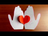 ВАЛЕНТИНКИ из Бумаги Своими Руками Valentine's Day Crafts