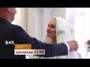 Свадьба вслепую - Женщина, у которой слишком много тайн 3 сезон 6 выпуск,имбилдинг,женские практики,дао любви