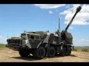 Это оружие заменит артиллерию и авиацию Новейшие военные разработки России Ne
