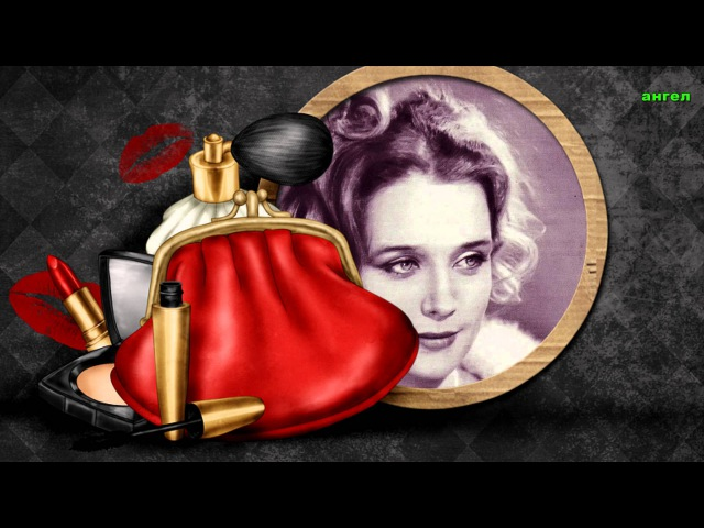 Вино любви-Марина Кехтер (автор ролика Валя Астафьева )