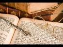 ТБ (7) Почему в еврейском календаре не хватает около 200 лет?