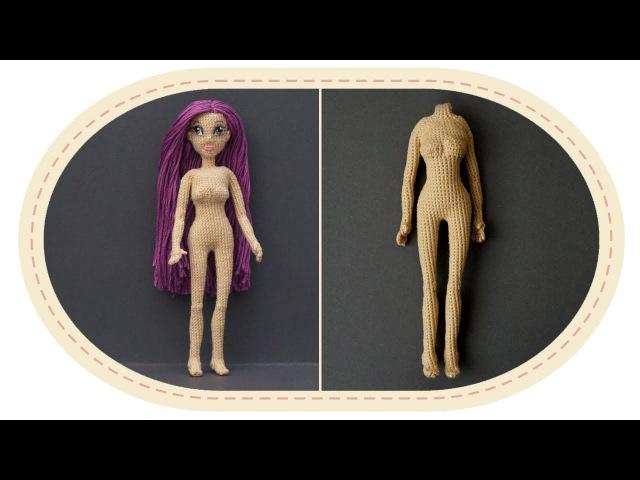 Кукла крючком Виолетта , часть 4 (Тело, часть 2). Crochet doll Violetta, part 4 (Body, part 2)